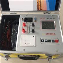厂家供应变压器直流电阻测试仪