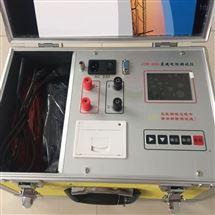 高精度直流低电阻测试仪