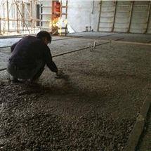 大城生产LC7.5型轻集料混凝土