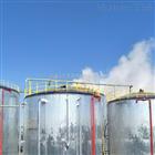 WNQ-WT冲版水处理净化系统报价