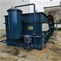 钮扣生产废水预处理混凝沉淀法