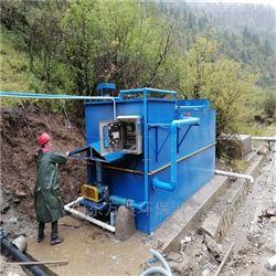 煤化工废水处理设备工艺技术