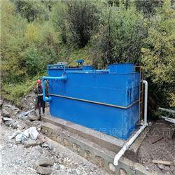 矿井废水井下处理设备新技术