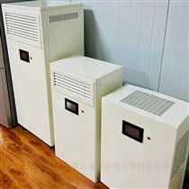 石墨烯空气吸附净化产品