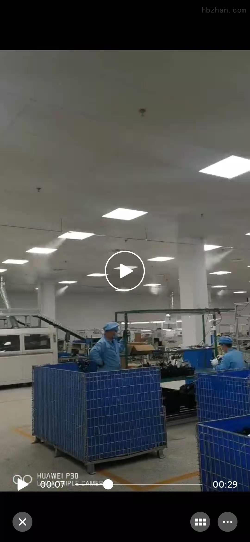 电子厂喷雾加湿除静电设备自动变频节水节电