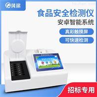 FT-SP03食品检测设备价格