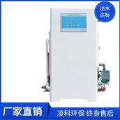 LK生活污水处理设备-二氧化氯投加器