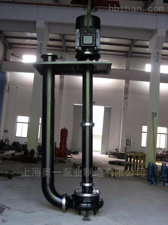 单管液下排污泵YWSP(双吸式)