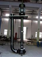 YWSP单管液下排污泵(双吸式)
