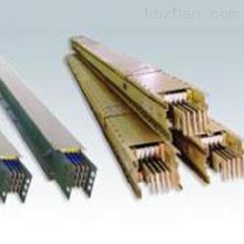 供应五线制空气型母线槽