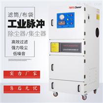 碳粉集塵器