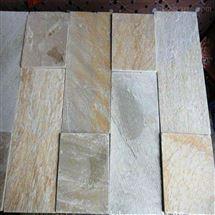 深圳软瓷厂家批发外墙软瓷仿古砖 MCM板岩