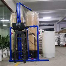 优质软化水设备洗衣房软化水过滤器