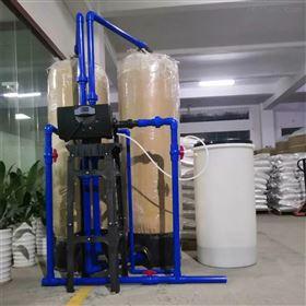 Dk—软化水广州水处理设备厂家—全自动软化水系统