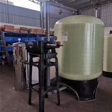 水处理洗浴中心锅炉软化水去水垢供水设备
