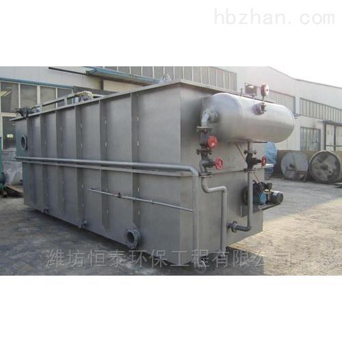 绍兴市平流式气浮机