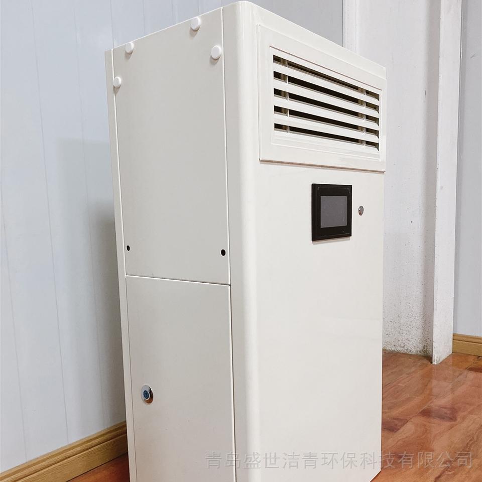 车间空气净化器