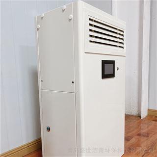 石墨烯空气吸附净化器设备