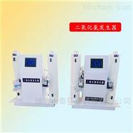 ZTXD31115二氧化氯发生器厂家供应