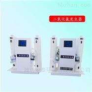 ZTXD-001二氧化氯发生器技术要求