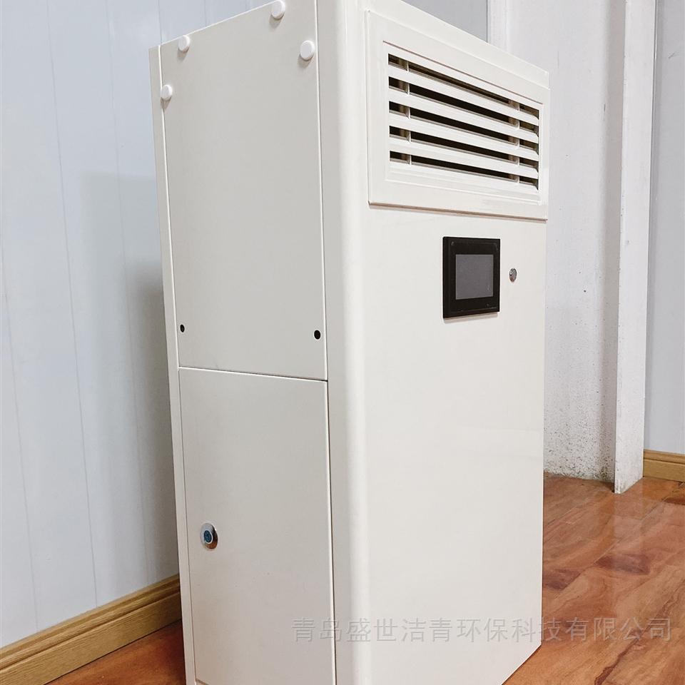 立式石墨烯空气净化器