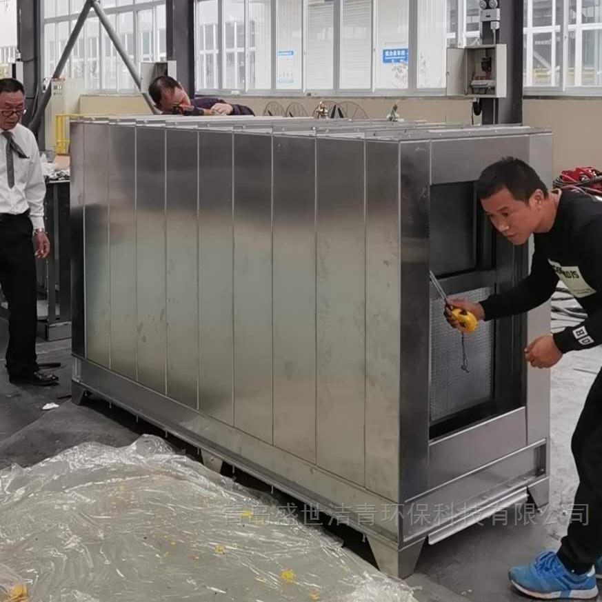 工业废气光催化氧化设备