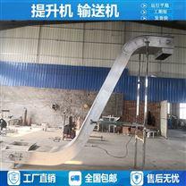 供应刮板提升机链板输送机污泥挤条机