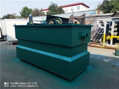 印染业污水处理设备平流式溶气气浮机