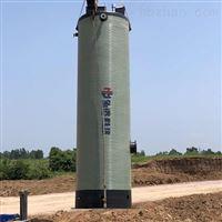 地埋式一体化泵站玻璃钢预制提升泵站厂家