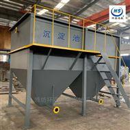 HS-CDC斜管 斜板沉澱池生產廠家