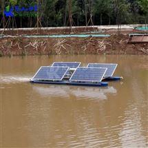 太阳能潜水曝气机