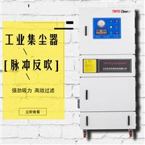工業集塵器小型