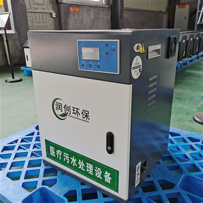RC美容院污水处理设备