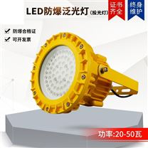 LED防爆灯夜间施工隧道照明
