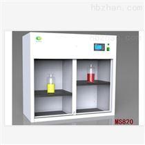 MS820无管道净气型药品安全存储柜