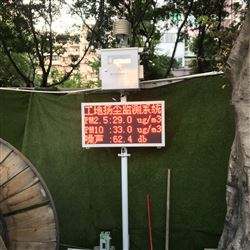 工地扬尘污染防治监测联网系统