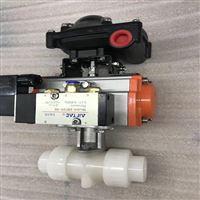 PVDF气动双活接氟塑料球阀
