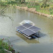 RSUN0.55-PQ城市河道水处理设备太阳能喷泉曝气机