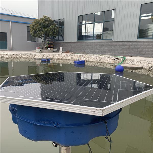 RSUN750PQ/RBZ太阳能喷泉曝气机