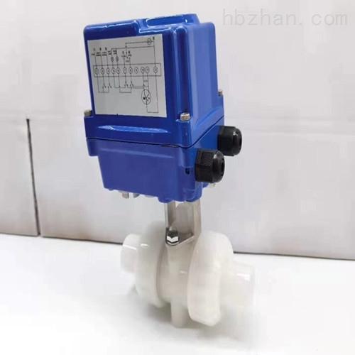 电动热熔承插氟塑料球阀