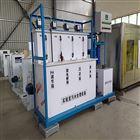 疾控中心實驗室污水處理設備