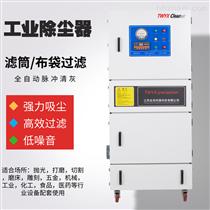 中小型工业集尘机配套
