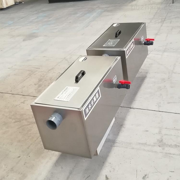厨房餐饮油水分离设备隔油池设备
