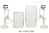 Milli-Q®IQ 70XX (3/5/10/15)水纯化系统