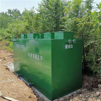 地埋式乡村废水处理设备