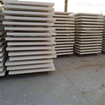 河北生產保溫阻燃防火矽質板