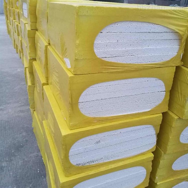 厂家直销硅质改性不燃保温聚苯板