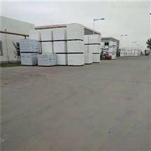 厂家销售硅质改性不燃保温聚苯板
