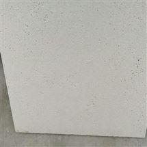 廊坊销售硅质改性不燃保温聚苯板