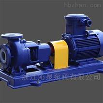 沁泉 IHF单级单吸氟塑料合金化工离心泵